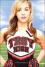 Troy High - Shana Norris