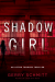 Shadow Girl (An Afton Tangler Thriller) - Gerry Schmitt