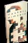 Haskell Himself - Gary Seigel