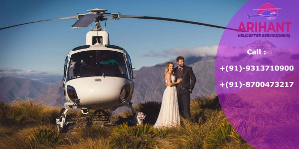 Helicopter for Wedding and Special Occasions