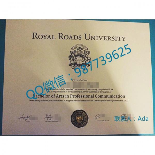 皇家大学毕业证Q微信987739625加拿大RRU文凭毕业证学历认证留学认证教育部学位证认证Royal Roads University