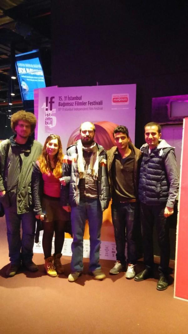 !f International Film Festival