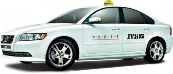 Get the best taxi service from Ben Gurion Airport to Nazareth