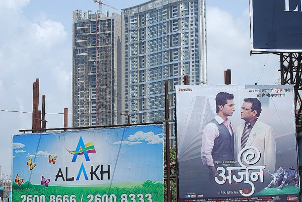 Nowobudowane bloki mieszkalne (Mumbaj 2011 r.)