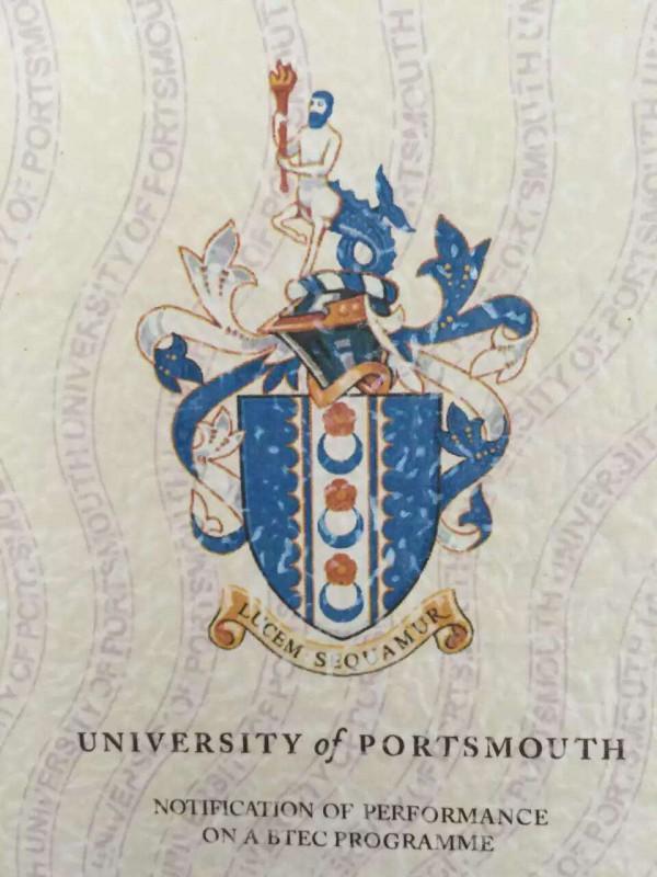 Q/微209429753办理拉夫堡大学LU diploma2016英国Loughborough毕业证官网可查修改分数成绩单学历认证Loughborough University激光水印防伪degree