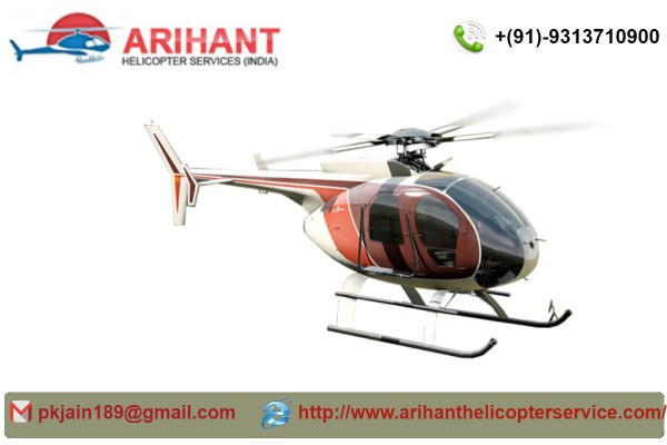 Helicopter for Wedding and Other Special Occasions