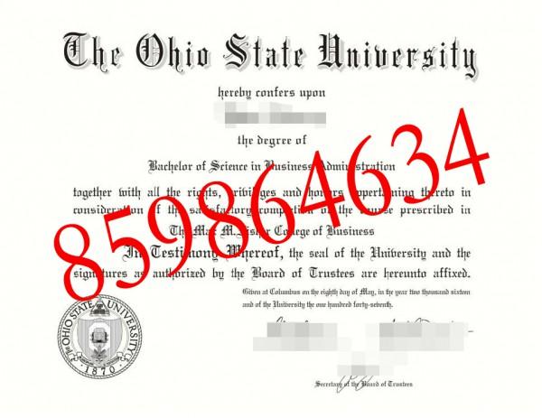 UPenn文凭毕业证成绩单Q微859864634美国文凭代办UPenn或者宾大 宾夕法尼亚大学文凭毕业证成绩单学历认证 University of Pennsylvania