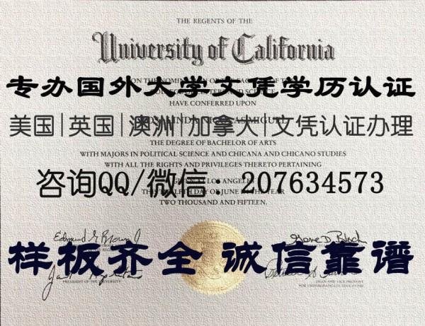 USA成绩单,USA文凭|美国UIUC毕业证成绩单【微信+扣2 07 63 45 73】办理伊利诺伊大学香槟分校UIUC学历学位认证
