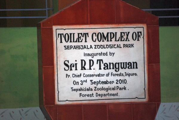Kompleks toaletowy otwarty przez... (Tripura, 2012 r.)