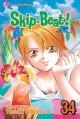 Skip Beat!, Vol. 34 - Tomo Kimura, Yoshiki Nakamura