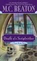 Death of a Scriptwriter - M.C. Beaton