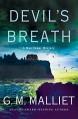 Devil's Breath: A Max Tudor Mystery (A Max Tudor Novel) - G. M. Malliet