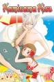 Kamisama Kiss, Vol. 19 - Julietta Suzuki