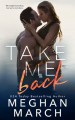 Take Me Back - Meghan March