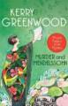 Murder and Mendelssohn: Phryne Fisher's Murder Mysteries 20 (Miss Fisher's Murder Mysteries) - Kerry Greenwood
