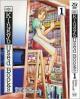 Kingyo Used Books, Volume 1 - Seimu Yoshizaki