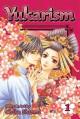 Yukarism, Vol. 1 - Chika Shiomi