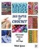 365 Days of Crochet: 365 Crochet Patterns for 365 Days - White Lemon