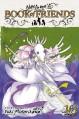 Natsume's Book of Friends, Volume 10 - Yuki Midorikawa