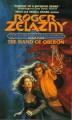 The Hand of Oberon - Roger Zelazny