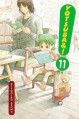 Yotsuba&!, Vol. 11 - Kiyohiko Azuma