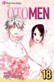 Otomen, Vol. 18 - Aya Kanno