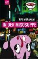 In der Misosuppe - Ryū Murakami