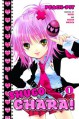 Shugo Chara!, Vol. 1: Who Do You Want to Be? - Peach-Pit
