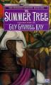 The Summer Tree (Fionavar Tapestry) - Guy Gavriel Kay
