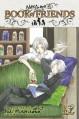 Natsume's Book of Friends, Volume 12 - Yuki Midorikawa