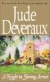 A Knight in Shining Armor - Jude Deveraux