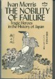 The Nobility of Failure: Tragic Heroes in the History of Japan - Ivan Morris