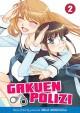 Gakuen Polizi Vol. 2 - Milk Morinaga