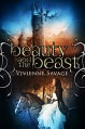 Beauty and the Beast: An Adult Fairytale Romance - Vivienne Savage