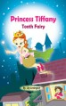 Princess Tiffany: Tooth Fairy (The Little Princess Collection) - Lily Lesington
