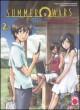 Summer wars: 2 - 'Yoshiyuki Sadamoto', 'Ikura Sugimoto'