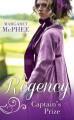 A Regency Captain's Prize - Margaret McPhee