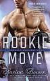 Rookie Move - Sarina Bowen