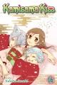 Kamisama Kiss, Vol. 16 - Julietta Suzuki