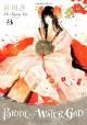 Bride of the Water God, Volume 3 - Mi-Kyung Yun