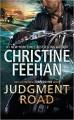 Judgment Road - Christine Feehan