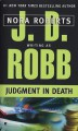 Judgment in Death (In Death, #11) - J.D. Robb