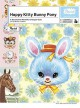 Happy Kitty Bunny Pony: A Saccharine Mouthful of Super Cute - Michael J. Nelson, Charles S. Anderson Design Company