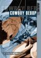 Cowboy Bebop: Shooting Star, Volume 1 - Yuki Nakamura, Cain Kuga, Hajime Yatate, Owen Thomas