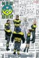 New X-Men Omnibus - Grant Morrison, Frank Quitely, Ethan Van Sciver, Leinil Francis Yu
