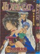 Black Cat, Volume 01 - Kentaro Yabuki