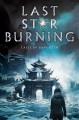 Last Star Burning - Caitlin Sangster