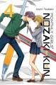 Monthly Girls' Nozaki-kun, Vol. 4 - Izumi Tsubaki