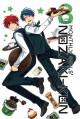 Monthly Girls' Nozaki-kun, Vol. 8 - Izumi Tsubaki