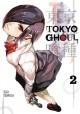 Tokyo Ghoul, Vol. 2 - Sui Ishida